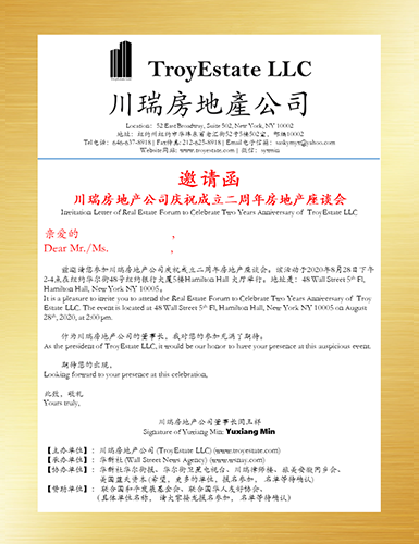 TroyEstate Invitation Forum 1